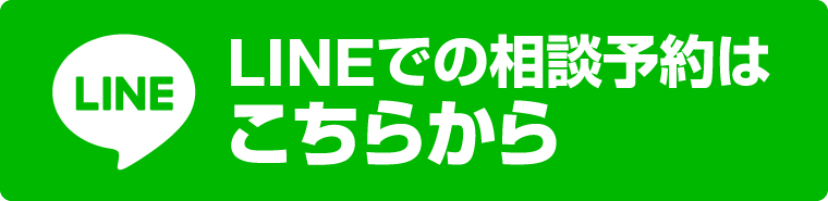 LINEバナーsp2