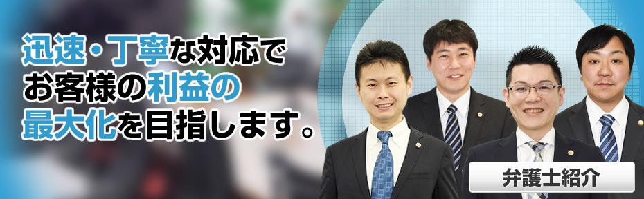 青森県八戸市の弁護士事務所